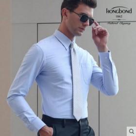 Pure Cotton Shirt Sky Blue Men Customize Shirt